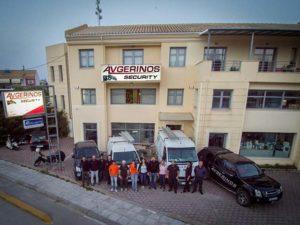 aygerinos_security